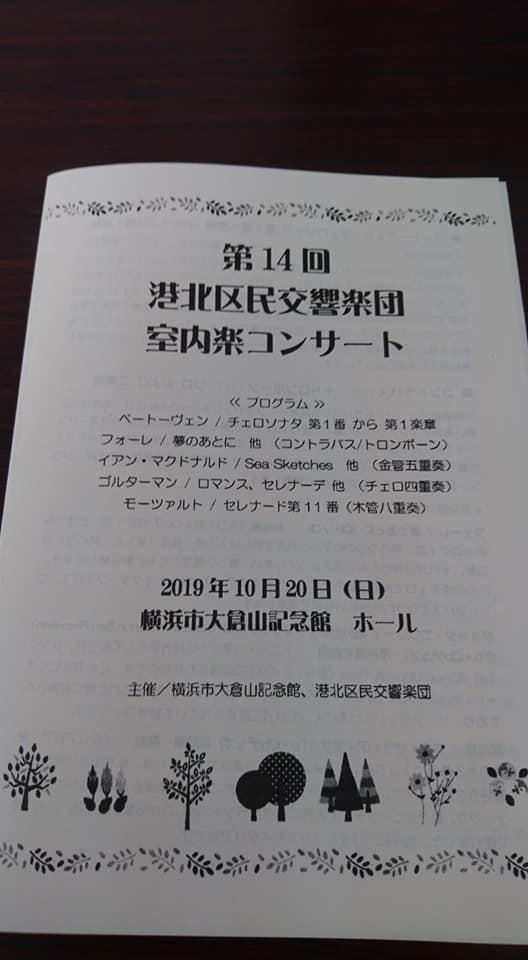 Photo_20191021140301